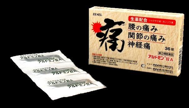 アルドミン錠A 芍薬・甘草配合(解熱鎮痛剤)[指定第2類医薬品]