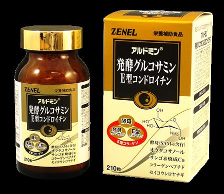 アルドミンGCS(発酵グルコサミン&E型コンドロイチン)( 酵母(SAM-e含有)配合 [栄養補助食品])