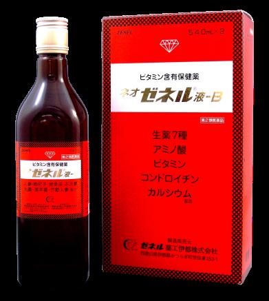 ネオゼネル液B(ホームサイズ)人参・地骨皮・淫羊カク配合(強壮剤)[第2類医薬品]