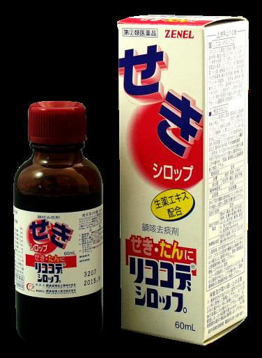 リココデシロップ キキョウ・車前草配合(せき・たん)シロップ薬 [指定第②類医薬品]