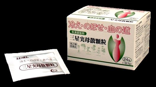 三星実母散顆粒 血の道症、冷え性(婦人薬)漢方薬・生薬製剤 [第2類医薬品]