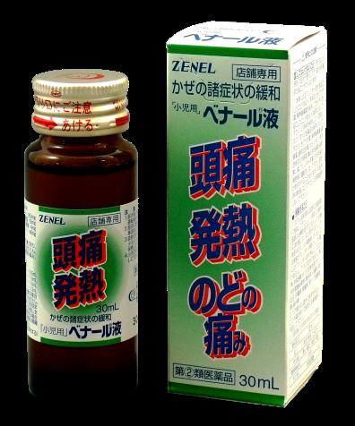 かぜの痛みと熱に ベナール液 小児用かぜ薬 [指定第②類医薬品]