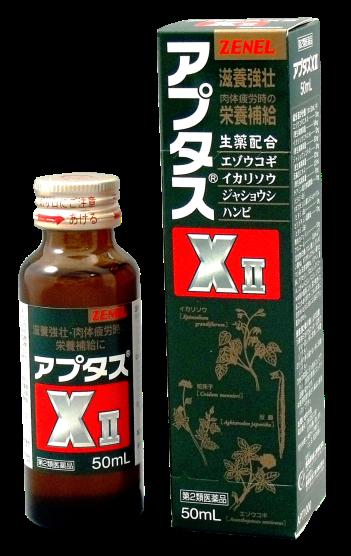 アプタスⅫ カシュウ・エゾウコギ配合(強壮剤)滋養強壮剤・ビタミン剤 [第②類医薬品]