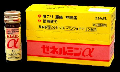 ゼネルミンα  肩こり・眼精疲労に(ビタミンB1製剤)[第3類医薬品〕