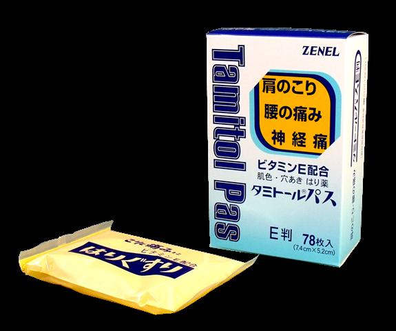 タミトールパスN1(E判)(肩こり・腰痛(はり薬)気孔付き 外用鎮痛消炎剤)