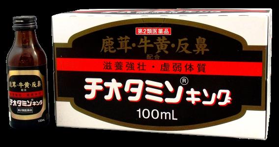 チオタミンキング 滋養強壮・栄養補給(ドリンク剤)[第2類医薬品]