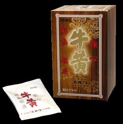 ドラゴン牛黄カプセル 強心・解熱・鎮痙(牛黄製剤)漢方薬 [第3類医薬品]