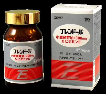 フレンドール  小麦胚芽油配合(ビタミンE剤) [第3類医薬品]